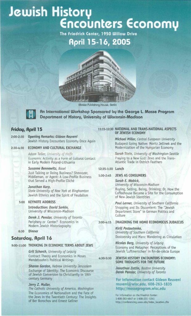 2005.04.15-16 - Jewish History Encounters Economy