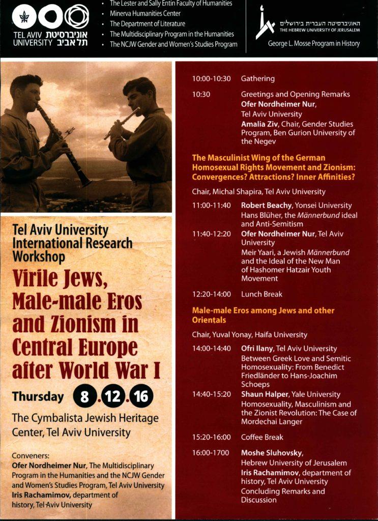 2016.12.08 - Virile Jews - Tel Aviv 02