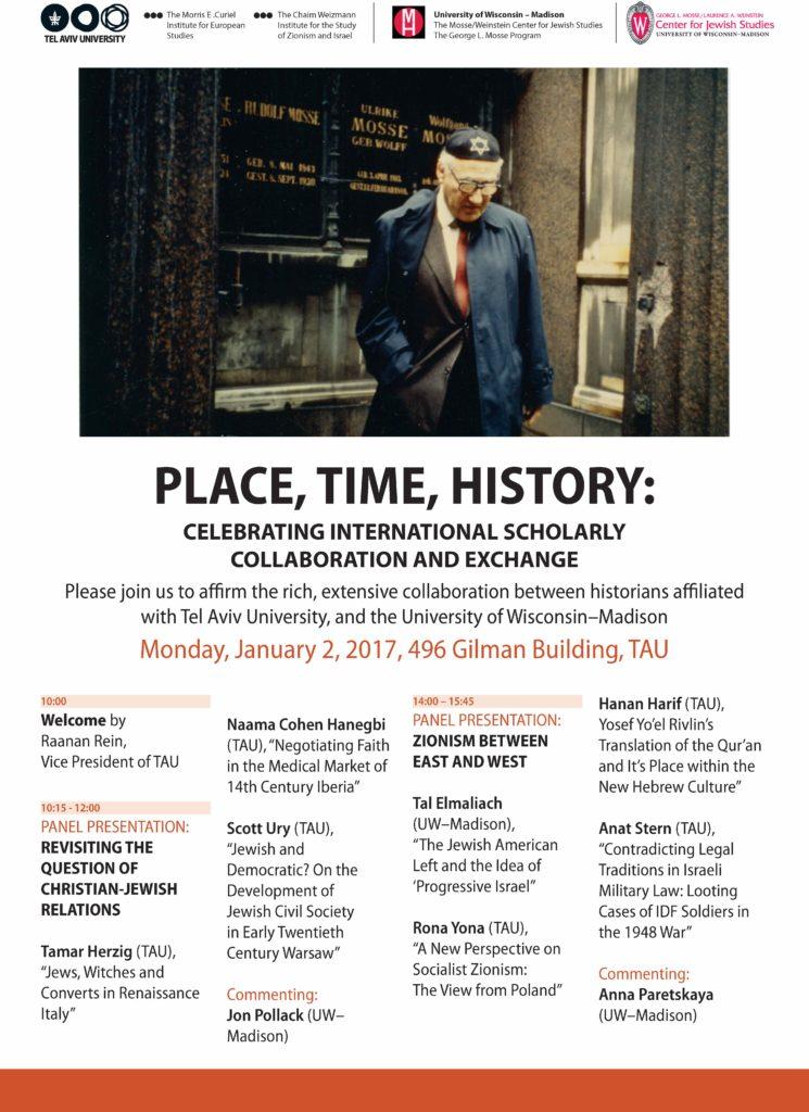 2017.01.02 - Tel Aviv - Place, Time, History 03
